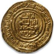 Fractional Dinar - al-Hasan II (Batinid of Alamut) – obverse