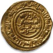 Fractional Dinar - al-Hasan II (Batinid of Alamut) – reverse