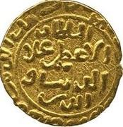 Fractional Dinar - 'Ala al-din Muhammad III (Batinid of Alamut) – obverse