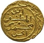 Fractional Dinar - 'Ala al-din Muhammad III (Batinid of Alamut) – reverse
