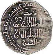 Dirham - 'Ala al-din Muhammad III (Batinid of Alamut) – obverse