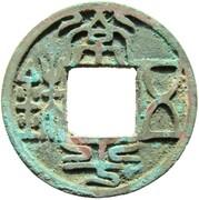 5 Zhu (Northern dynasties; Northern Qi) – obverse