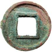 5 Zhu (Northern dynasties; Northern Wei; Yong An Wu Zhu) – reverse
