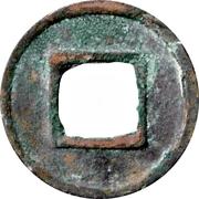 5 Zhu - Wen (Light type) – reverse