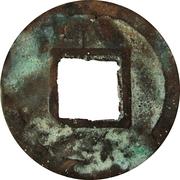 5 Zhu - Wen (Heavy type) – reverse