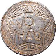 5 Hao (Rebel Communist State) – reverse