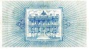 1 Pound (Ulster Bank) – reverse