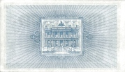 50 Pounds (Ulster Bank) -  reverse