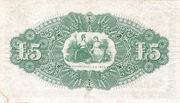 5 Pounds (Provincial Bank of Ireland) – reverse