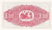 10 Pounds (Provincial Bank of Ireland) – reverse