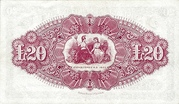 20 Pounds (Provincial Bank of Ireland) – reverse