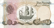 10 Pounds (First Trust Bank) – reverse