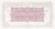 20 Pounds (Belfast Banking Company) – reverse