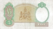 5 Pounds (National Bank) – reverse