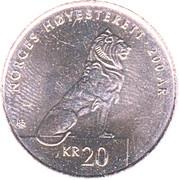 20 Kroner - Harald V (Supreme Court) – reverse