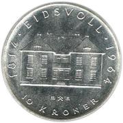 10 Kroner - Olav V (Constitution Sesquicentennial) -  reverse
