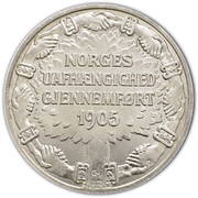 2 Kroner - Haakon VII (Independence; Type 1a - large Coat of Arms) - reverse
