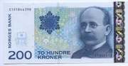 200 Kroner – obverse