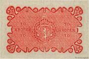 2 Kroner – reverse