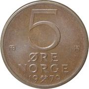 5 Øre - Olav V -  reverse
