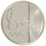 200 Kroner - Harald V (Henrik Wergeland) – reverse