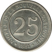 25 Centimes (Nickel Token) – reverse