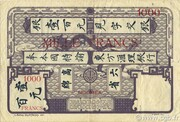 1000 Francs on 100 Piastres – reverse