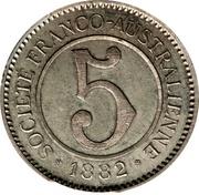 5 Francs (Gomen) – reverse