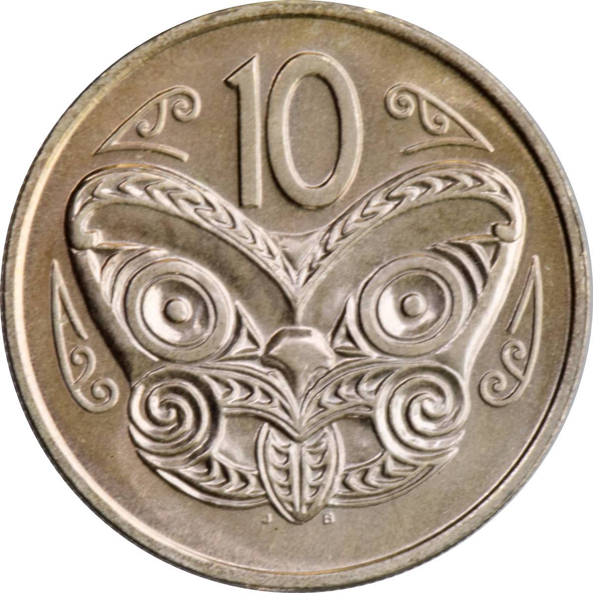 New Zealand Dollar Coin 1975 UNC