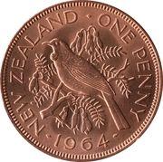 1 Penny - Elizabeth II (1st portrait) – reverse
