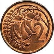 2 Cents - Elizabeth II (2nd portrait; Mule) – reverse