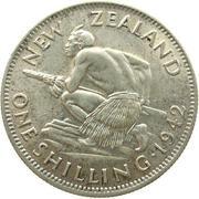 1 Shilling - George VI (1st type) – reverse