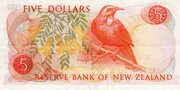 5 Dollars (Elizabeth II) – reverse