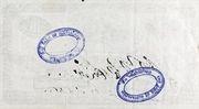 10 Shillings (Bank of Australasia) – reverse