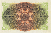 1 Pound (Bank of New Zeland) – reverse