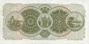 100 Pounds (Bank of New Zealand) – reverse