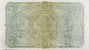 1 Pound (Commercial Bank of Australia Ltd.) – reverse