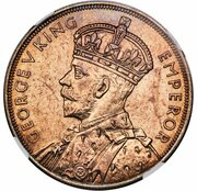 1 Crown - George V (95 Years of the Treaty of Waitangi; pattern) – obverse