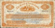 10 Shillings (Bank of Australasia) – obverse