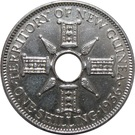 1 Shilling - George V – reverse