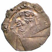 1 Pfennig - Heinrich VI to Interregnum – reverse