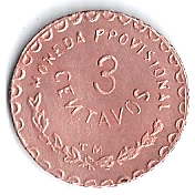 3 Centavos (Provisional Government) – reverse