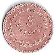 3 Centavos (Provisional Government) – reverse