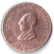 10 Centavos (Provisional Government) – obverse