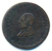 20 Centavos (Provisional Government) – obverse