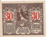 30 Heller (Oberschlierbach) – reverse