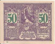50 Heller (Oberschlierbach) – reverse