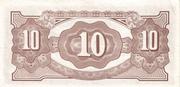 10 Shillings – reverse