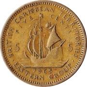5 Cents - Elizabeth II (1st portrait) – reverse