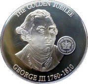 1 Dollar - Elizabeth II (King George III 1760-1810) – reverse